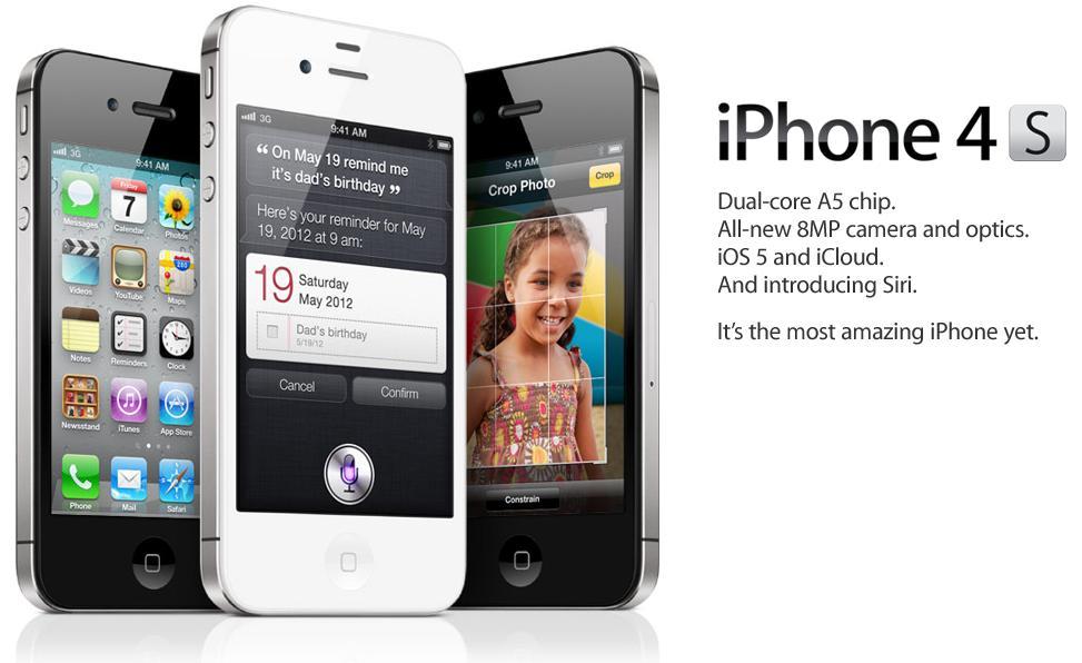 iphone 4s battery price philippines