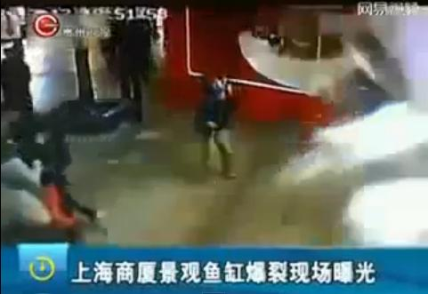 Shark Tank Breaks In China Shopping Mall