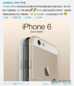 iPhone 6 Full Specs, Apple iPhone 6 Specs, Apple, full specs iPhone 6, iPhone 6, iPhone 6 specs, new iPhone 6 specs, water proof, shatterproof